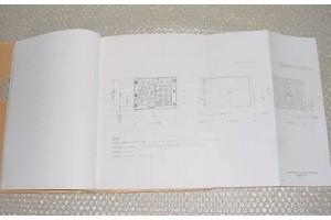 CMA-719 Omega Navigation System Installation Manual