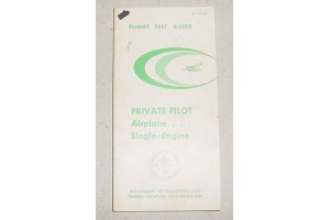 FAA Private Pilot Airplane Single Engine Flight Test Guide